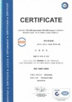 ISO 14001 (2014)