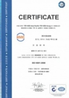 ISO 9001 (2014)