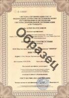 Сертификаты Nifti (1)