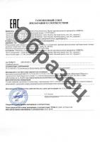 Сертификаты Nifti (6)